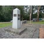 photo of Gembrook War Memorial