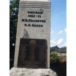 photo of Narre Warren North War Memorial back
